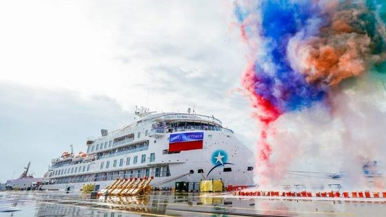 200 pax polar expedition cruise ship ceremony