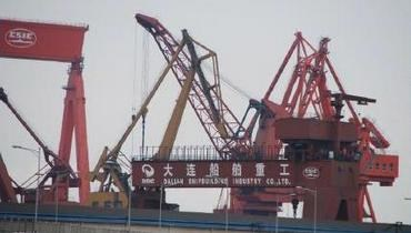 Dalian Shipbuilding Industry Co